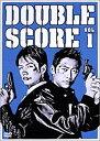 ダブルスコア DVD-BOX/反町隆史/押尾学 PCBC-60030 ソリマチ タカシ/オシオ マナブ