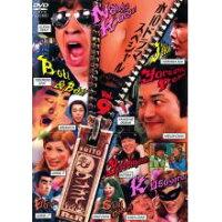 水10! ワンナイR&R Vol.9 邦画 PCBC-70926