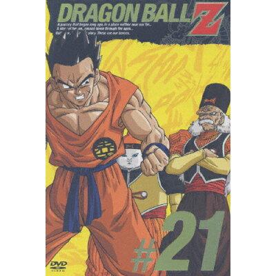 DRAGON BALL Z #21/DVD/PCBC-50801