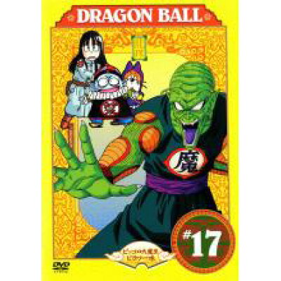 DRAGON BALL #17 邦画 PCBC-71157