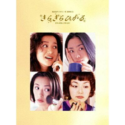 きらきらひかる DVD BOX/DVD/PCBC-61909