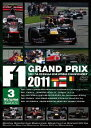 F1 GRAND PRIX 2011 Vol.3  Round. 10-14/DVD/PCBC-51905