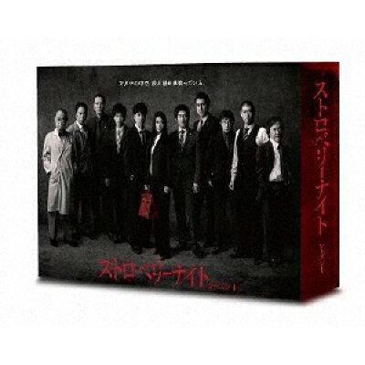 ストロベリーナイト シーズン1 Blu-ray BOX/Blu-ray Disc/PCXC-60017