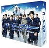 コード・ブルー -ドクターヘリ緊急救命- THE THIRD SEASON DVD-BOX/DVD/PCBC-61763