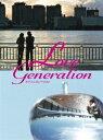 ラブ ジェネレーション DVD-BOX/DVD/PCBC-61767