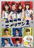 ラブラブエイリアン2/DVD/PCBC-52627
