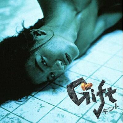 ギフト DVD-BOX/DVD/PCBC-61770