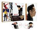 高橋大輔 The Real Athlete -Phoenix- Blu-ray/Blu−ray Disc/PCXC-50157