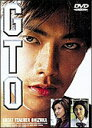 GTO 劇場版 /反町隆史 PCBC-50477 ソリマチ タカシ