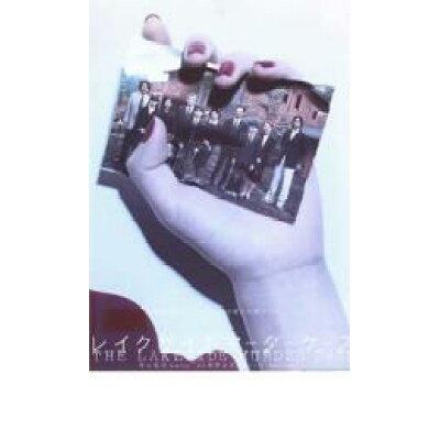 レイクサイド マーダーケース 邦画 PCBC-70741 R-15