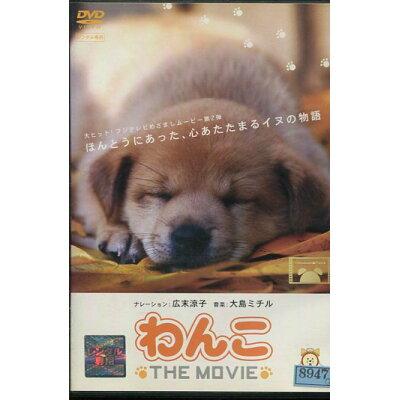 わんこ THE MOVIE 邦画 PCBC-71114