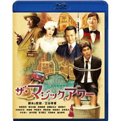 ザ・マジックアワー ブルーレイディスク/Blu-ray Disc/PCXC-50010