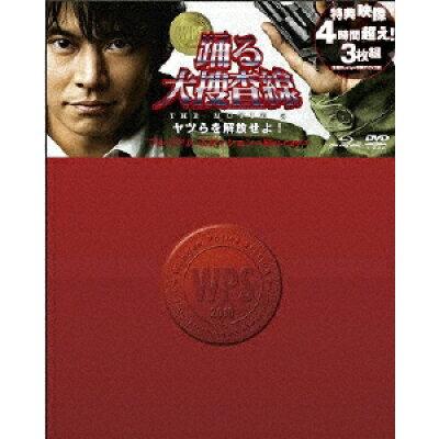 踊る大捜査線 THE MOVIE 3 ヤツらを解放せよ! プレミアム・エディションBlu-ray/Blu-ray Disc/PCXC-50027