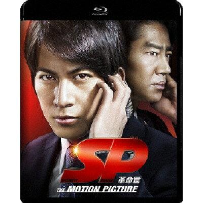 SP 革命篇 Blu-ray通常版/Blu-ray Disc/PCXC-50038