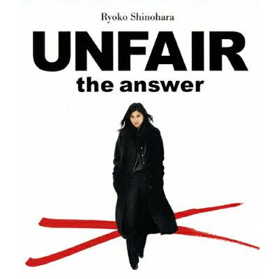 アンフェア the answer Blu-rayスタンダード・エディション(1枚組)/Blu-ray Disc/PCXC-50054
