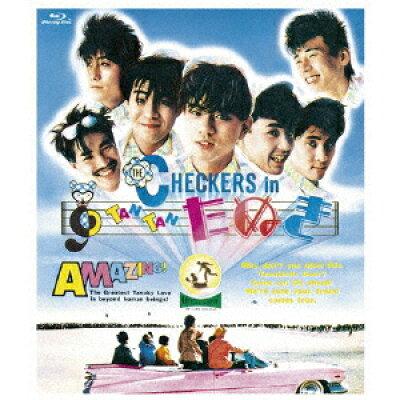 CHECKERS in TAN TAN たぬき Blu-ray/Blu-ray Disc/PCXC-50114