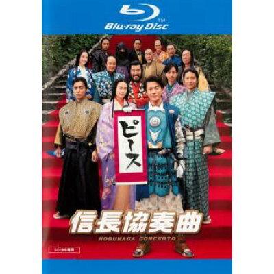 映画「信長協奏曲」 邦画 PCXC-70123