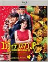 コンフィデンスマンJP ロマンス編 通常版Blu-ray/Blu-ray Disc/PCXC-50152