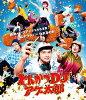とんかつDJアゲ太郎 Blu-ray/Blu−ray Disc/PCXC-50162