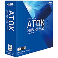 JustSystems ATOK 2015 for Mac + Windows 通常版 1276645