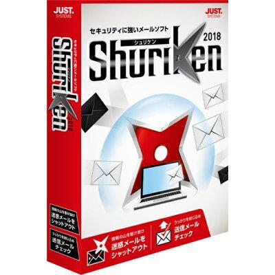ジャストシステム Shuriken 2018 通常版