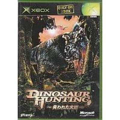 XB Dinosaur Hunting ~ 失われた大地 ~ Xbox