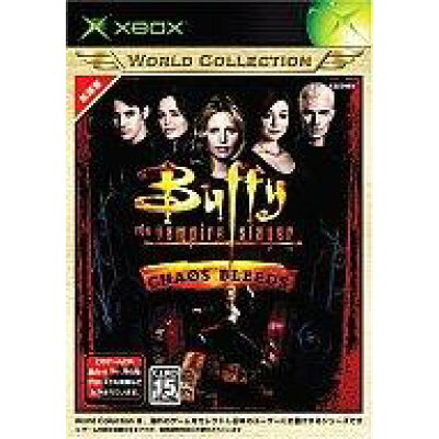 XB Buffy The Vampire Slayer : Chaos Bleeds Xbox ワールドコレクション Xbox