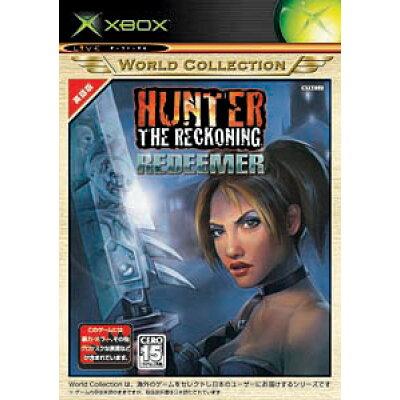 ハンター:ザ レコニング リディーマー(Xbox ワールドコレクション)/XB/D 17才以上対象