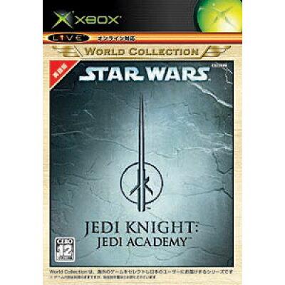 スター・ウォーズ ジェダイナイト:ジェダイアカデミー(Xbox ワールドコレクション)/XB/BH400004/B 12才以上対象