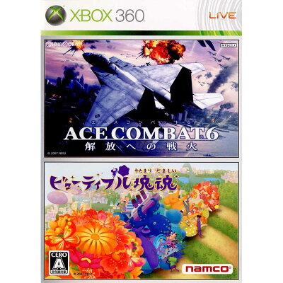 Microsoft Xbox360 (60GB) バリュー パック
