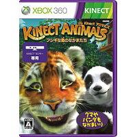 Kinectアニマルズ-フシギな島のなかまたち-/XB360/3PK00017/A 全年齢対象