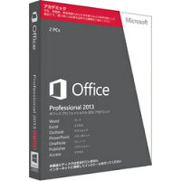 Microsoft Office Professional 2013 アカデミック