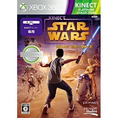 Kinect スター・ウォーズ(Xbox 360 プラチナコレクション)/XB360/TED00032/C 15才以上対象