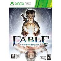 Fable Anniversary(フェイブル アニバーサリー)/XB360/49X00008/【CEROレーティング「Z」(18歳以上のみ対象)】