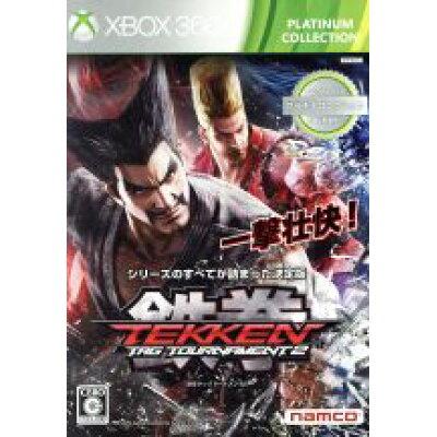 鉄拳タッグトーナメント2(Xbox 360 プラチナコレクション)/XB360/47T-00003/C 15才以上対象