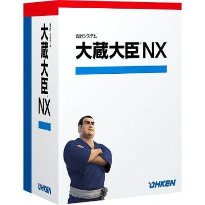 応研 4988656112871 大蔵大臣NX ERP ピア・ツー・ピア