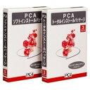ピーシーエー PCAトータルインストールパッケージ15C /ZP3-TIP/15C
