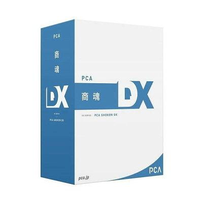 ピーシーエー PCA商魂DX API Edition for SQL 20CAL OS: PKONDXAPIF20C
