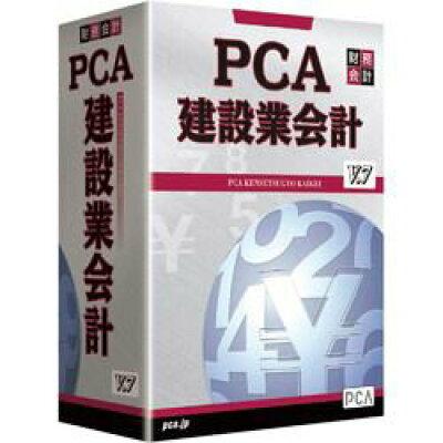 PKENWFU20C14 ピーシーエー PCA建設業会計V.7 with SQL14 Fulluse 20CAL