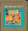 GB バトルピンポン GAME BOY