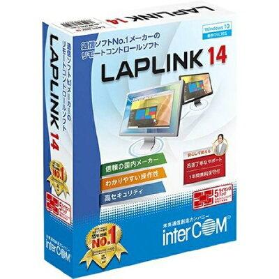 インターコム LAPLINK 14 5ライセンスパック