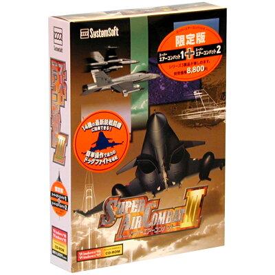 Windows95/98 CDソフト SUPER AIR COMBAT III