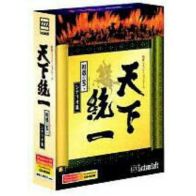 Win95/98 CDソフト 天下統一 相剋の果て シナリオ集
