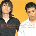 飛び出せ!スウィートイグニッション/CD/KSCA-20004