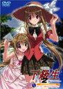 下級生2~瞳の中の少女たち~ 第1巻「…過去からの来訪者…」/DVD/KSXA-66101