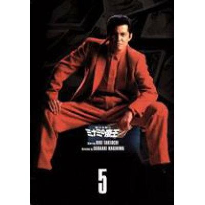 難波金融伝 ミナミの帝王 DVD Collection VOL.5/DVD/JDXM-26695