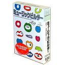 ミュージカルプラン ミュージックビルダー CD-ROM ミユ-ジツクビルダW