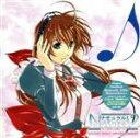 CDアルバム Natural2 -DUO- & NaturalZero+ SOUNDTRACK