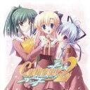 アニメ系CD Canvas2 ドラマCD ファーストKISSは、なに色?