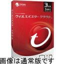 トレンドマイクロ ウイルスバスター クラウド 3年版 Win&Mac&Android TICEWWJBXSBUPN3703Z